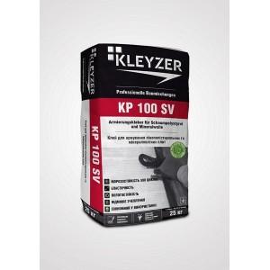 Клеящий раствор КР 100sv для приклейки и армировки по минеральной вате и пенополистиролу