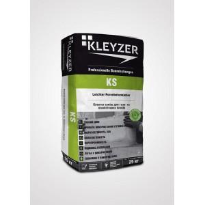 Кладочная смесь Kleyzer KS